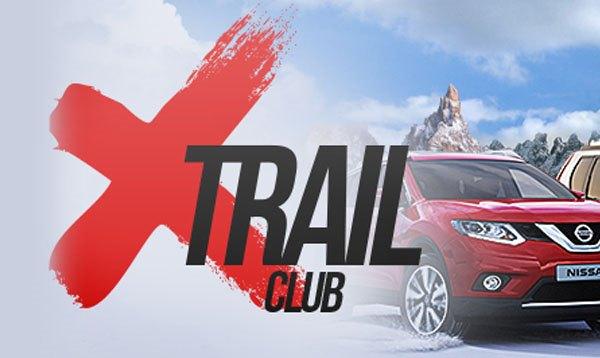 x-trail-clubru.jpg